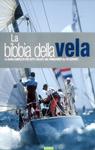La Bibbia della vela