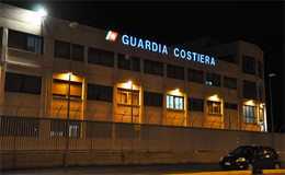 News/04/GuardiaCostiera_SVN.jpg