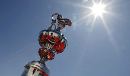 NewsRegate/11/CoppaAmericaBrocca_5nhp.jpg