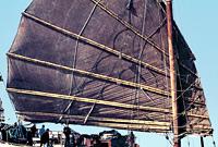 Un esempio di vela cinese